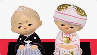 博多人形 花嫁花婿  寛作